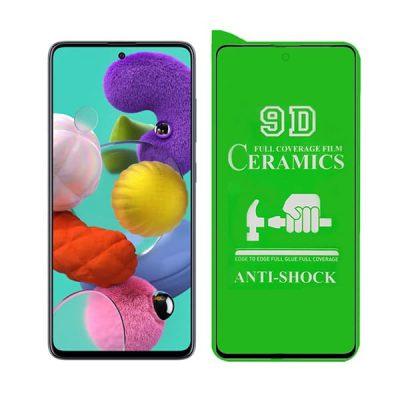 محافظ صفحه نمایش سرامیکی 9D مناسب برای گوشی Galaxy A51